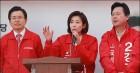 선거운동 첫날 한국당 지도부 창원 '집합'