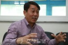 조영진 더불어민주당 부산진구(을) 위원장
