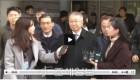 법원, 양승태 구속영장 발부…전직 대법원장 수감 '71년 사법부 역사상 처음'