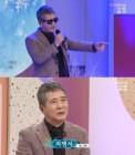 """'아침마당' 최병서 """"조용필도 인정했다…화장실서 연습해라"""""""