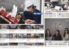 소셜에 젊은 감각 더해… 디지털 세계 뛰어든 지역 언론