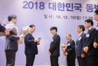 네이버, 2년 연속 '동반성장지수 최우수 기업상' 수상