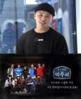 유느님, '미추리' 로 新금요예능 전쟁 합류…'나혼자산다' 14% 시청률 아성에 도전