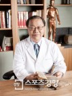 결핵 발생률 1위 대한민국…양·한방 치료 병행해야