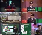 '문제적 남자' 배우 김진엽, 새로운 '공대 뇌섹남'으로 등극