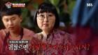 '집사부일체' 노희영, 독설논란에 이어 탈세전력 재조명…'나다움'의 역풍