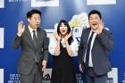 '전국이장회의' 정규 편성 확정…'무공해 웃음' 통했다