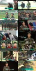 '진짜사나이300' 백골부대 퍼펙트맨 박재민, '300워리어' 최종선발전서 도전