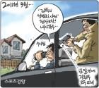 김학의 성접대 수사 경찰, 사건 이후 모두 좌천성 발령