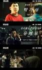 가상 영화 '버닝썬', 저작권 침해 신고로 게시 중단…그럼에도 '핫'한 이유?