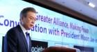 """文, """"북한, IMF와 세계은행 가입 원한다"""""""