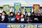 택시 고공농성 500일…시민사회, 월급제 법안처리 촉구