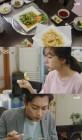 '식샤3' 복 튀김에서 복어회까지... 윤두준♥백진희, 복요리 먹방