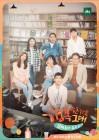 '톡투유2' 종영 D-DAY, 김제동x청중이 보여준 소통의 힘