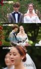 '아내의 맛' 함소원♥진화, 눈물·웃음·감동의 韓·中 결혼식