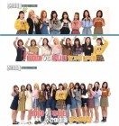 '주간아이돌' 다이아·유니티,15인 15색 추석특집