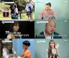 '방문교사' 마닷·돈스파이크·루다과 성장하는 학생들…힐링 선사