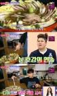"""'랜선라이프' 소프, 밀푀유 나베 먹방+쿡방... 이영자 """"너무 부러워"""" 침 꿀꺽"""