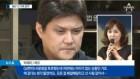 """검찰, '음주사고' 황민에 징역 6년 구형…유족들 """"합의 의사 無"""""""