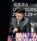 서현우, '서울독립영화제' 폐막식 사회…독립영화 사랑 빛났다