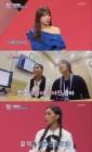 '볼빨간당신' 이채영X문가비, 부모 꿈→건강 챙겨주는 진짜 효녀들