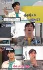 '문남' 하석진, 초스피드 뇌풀기... 김지석 구출에 큰 힘