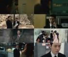 '사이코메트리 그녀석' 김권, 미스터리 과거까지 더 궁금하다