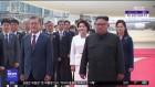 달라진 북한 언론…'대통령 각하' 호칭