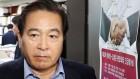 """한국 """"심재철 의원실 압수수색은 야당탄압""""…정기국회서 강력대처"""