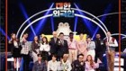 '대한외국인'도 1% 돌파…MBC에브리원 예능 라인업 확보