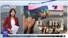 BTS 적금·라이언 체크카드…굿즈 마케팅 활발