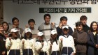 """팬미팅 나선 정현 """"올 시즌 성적 70~80점"""""""