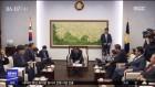오늘 국회 정상화 분수령…여·야 '최종 담판'
