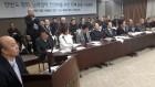 """한반도평화·남북협력 전면화 시국회의…""""민간이 앞장서자"""""""