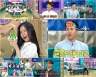 '라디오스타' 손나은, 첫 출연에 '입덕 예능감'…김종민 구준엽 김정훈까지 '웃음폭탄'
