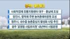 사회적경제 유통지원센터 대구·충남에 조성
