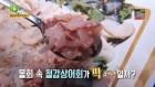 '생생정보' 철갑상어 '황제물회'…안방극장 입맛 자극