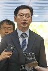 김경수 영장심사 출석…구속심사 핵심 쟁점은?
