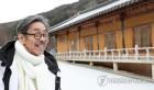 """이외수 집필실 사용료 패소…화천군 """"항소하지 않겠다"""""""