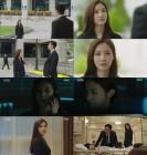 '아이템' 김유리, 주지훈 이용해 목표 달성할까?