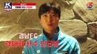 경남FC '어느덧 최선참' 곽태휘, '새 얼굴' 김승준 인터뷰
