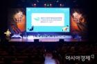 제6회 순천만세계동물영화제 화려한 개막식 열려…