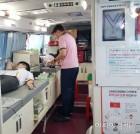 '소중한 생명'…사랑의 헌혈 운동 실시