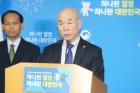 """이효성 """"넷플릭스에 대항할 한국형 글로벌 OTT 필요"""""""