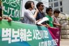 서울시장 신지예 후보 '현수막 훼손'한 남성, 재판서 벌금 50만원