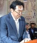 """'민중은 개·돼지' 나향욱, """"징계수위 더 낮춰달라"""" 소청 기각"""