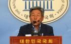 """유인태 국회 사무총장 """"민주당 53석 줄인다? 여론눈치 협상용 카드"""""""