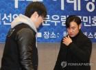 """문우람, 폭행 증거 사진 공개…""""뇌진탕·얼굴 부어"""""""