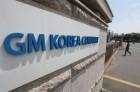 한국GM, 노조에 손해배상 소송...노사갈등 재점화되나