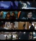 '조들호2' 박신양·고현정, 장기적출을 둘러싼 두 맹수의 포효…안방극장 강타